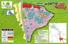Farm Houses Bismillah Farm Houses A Project Of Rehman Developers U2013 Best