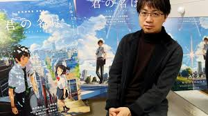 Japanese Father Meme - how your name became japan s biggest movie in years the atlantic