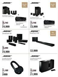 lexus uae ramadan offers bose dsf offer at jumbo electronics discountsales ae discount