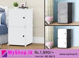Wardrobe Storage Cabinet Wardrobe Storage Cabinet Myshop Lk Sri Lanka Online Shopping