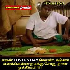 Valentines Day Memes Single - feb 14 lovers day tamil memes http www memestimes com fun
