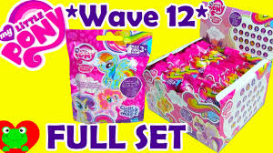 My Little Pony Blind Bag Wave 2 My Little Pony Blind Bags Wave 12 Cutie Mark Magic Full Set Youtube
