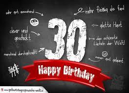 zum 30 geburtstag spr che komplimente geburtstagskarte zum 30 geburtstag happy birthday