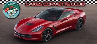 tri lakes corvette lakes corvette