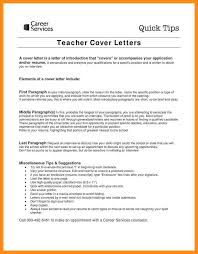 Resume For Job Interview by Cv Sample U2013 Azzurra Castle Grenada