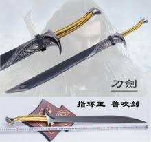 compare prices on anduril online shopping buy low price anduril