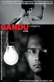 film gandu download gandu bengali gandu hates his life he hates his mother gandu