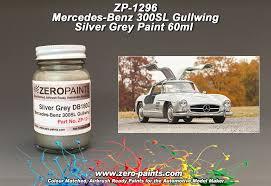 mercedes benz 300sl paints 60ml zp 1296 zero paints