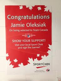 congratulation poster sport chek congratulations team canada thom partners