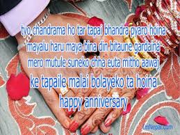 Wedding Wishes Sms 42 Marriage Anniversary Wishes Shayari In Nepali Quotes
