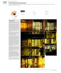 edge design institute ltd