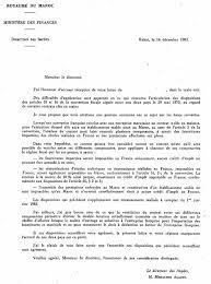 lettre de demande de fourniture de bureau annexe int échange de lettres des 5 et 14 décembre 1983 entre la