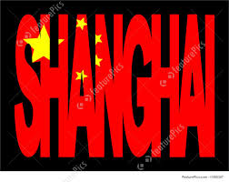Image Chinese Flag Flags Shanghai With Chinese Flag Stock Illustration I1590307 At