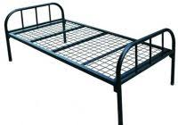Folding Bed Frame Ikea Fresh Metal Bed Frame Ikea Ecoinscollector Room Ideas