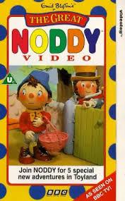noddy 5 noddy video vhs 1992 jimmy hibbert