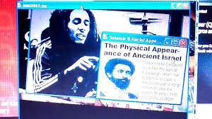ethiopia u0027s lion of judah secret black u0026 jewish relationship