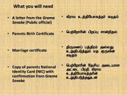 Sle Letter Certification Marriage Birth Certificate Correction Sle Letter 28 Images Request
