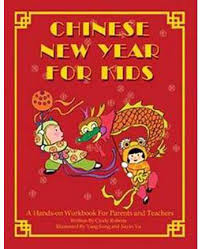 new year book for kids new year for kids books about china