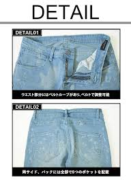 lohas rakuten global market denim underwear men bleach cropped