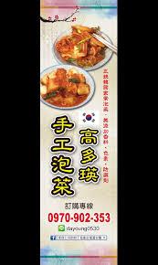 cuisine partag馥 來自仁川的妳 我是台灣溫女婿 accueil