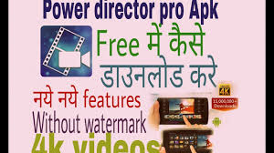 power pro apk free how to power director pro apk free