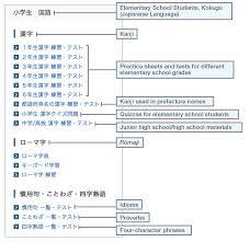 how japanese children learn kanji nippon com