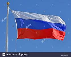 Eussian Flag Russian Flag Flying In A Brisk Breeze Stock Photo Royalty Free