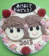 auc sunfarm rakuten global market handmade birthday ice cake