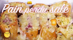 recette cuisine perdu salé perdu salé jambon fromage plats cuisine vins