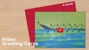 happy onam video greeting cards youtube