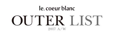le coeur blanc le coeur blanc 2017 aw outer list セレクトショップのファッション