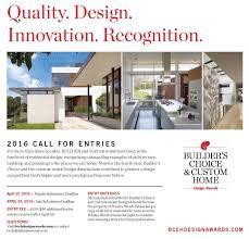 home magazine design awards deadlines extended enter the 2016 builder s choice custom home