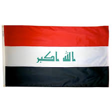 Old Sudan Flag Amazon Com Iraq Flag Polyester 3 Ft X 5 Ft Iraqi Flag