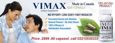vimax pills price in pakistan lahore karachi islamabad telebrandonline