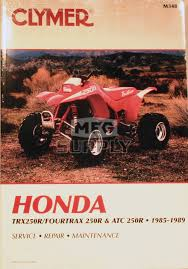 cm348 85 89 honda atc trx250r repair u0026 maintenance manual atv