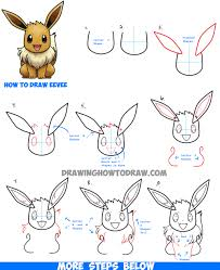 learn how to draw eevee from pokemon and pokemon go with simple