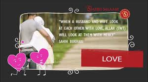 marriage quotes quran sahih salaam top 5 marriage quran and hadith quotes
