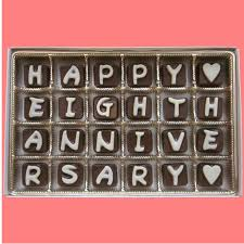 8th anniversary gifts for happy eighth anniversary cubic chocolate by what candy says on zibbet