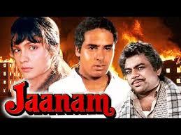 website film indonesia jadul jaanam ज नम full hindi movie rahul roy pooja bhatt
