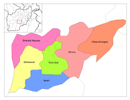 Bagram Air Base Map Battle Of Khaz Oruzgan Wikipedia