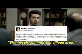 Rich Delhi Boy Meme - shashi tharoor s extensive vocabulary became an uproarious meme last