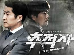 extensions for gaksital and the chaser 盪 dramabeans korean drama