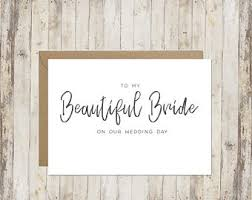 Groom To Bride Card To My Bride Etsy
