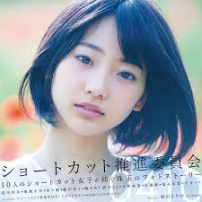 article tgu give away short hair cut photo book u201c0410 u201d for
