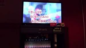 dreams come true the signs of love cover satomi youtube