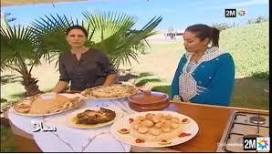 cuisine de choumicha recette choumicha en vidéo de chiwate biladi octobre 2012