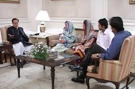 family of col r akram khan martyred called on governor punjab