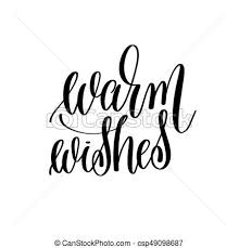 warm wishes modern brush lettering inscription