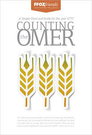 spiritual guide to counting the omer ffoz friends exclusive ffoz friends resources counting the