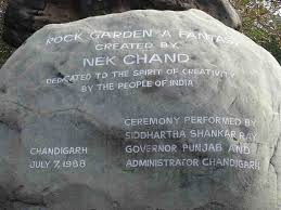Nek Chand Rock Garden by Rock Garden U2013 Chandigarh Guide